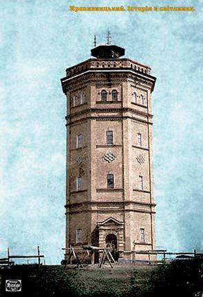 Вводонапірна вежа