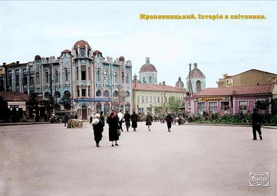 площадь Кирова, 1942