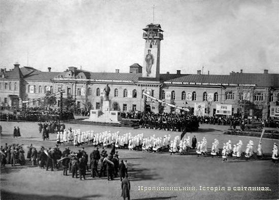 площадь Кирова, 1937