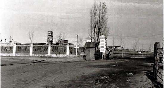 Контрольно-пропускной пункт аэропорта, 1943