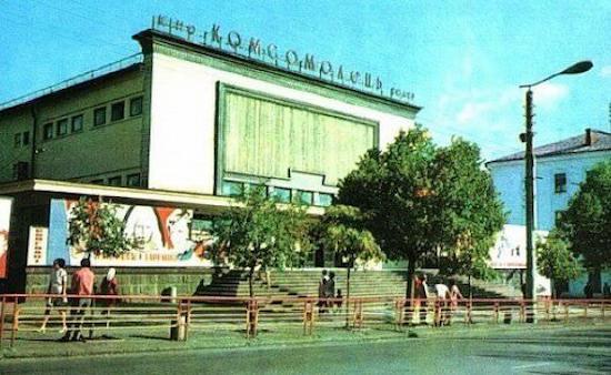 кинотеатр Комсомолец