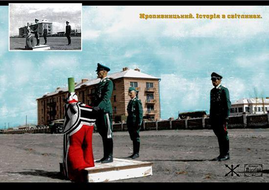 Аэродром 1941