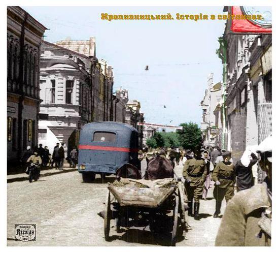 ЗіС-16 Кіровоград 1946